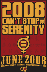2008-05-17-serenity.png