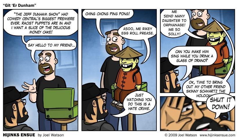 comic-2009-10-28-git-er-dunham.jpg